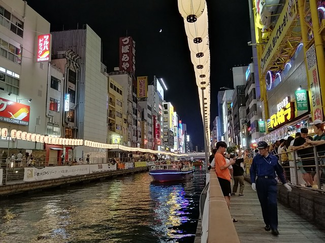 Tonbori River & Cruise