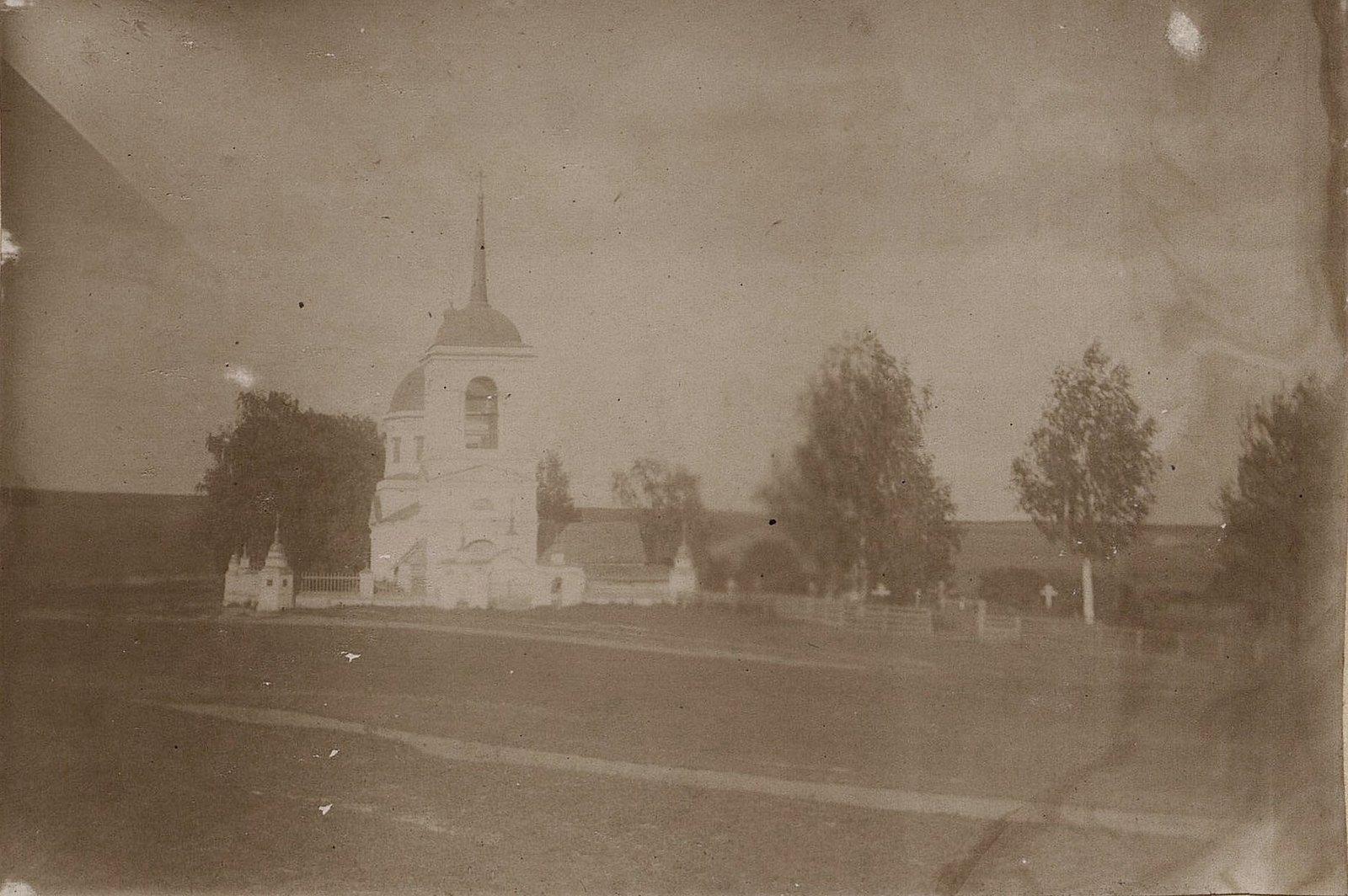 10. Борисоглебская церковь. 1890-е