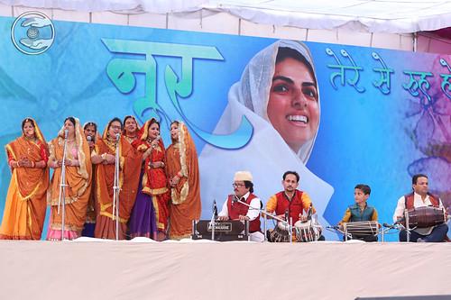 Kumauni Geet by Lata Ji and Sathi, Kurla, MH