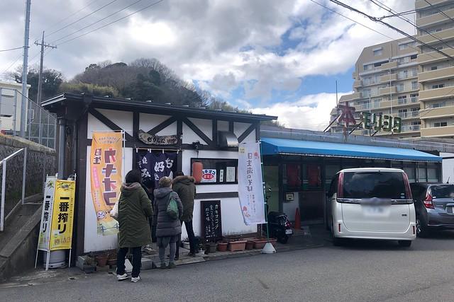 今年のカキオコは「もりした」で〜日帰り日生(1)(岡山県備前市)