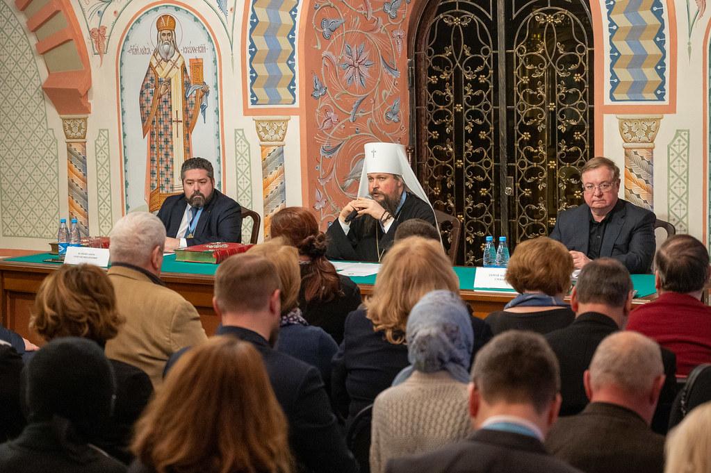 17 февраля в Никольских палатах прошли Сергиевские чтения.