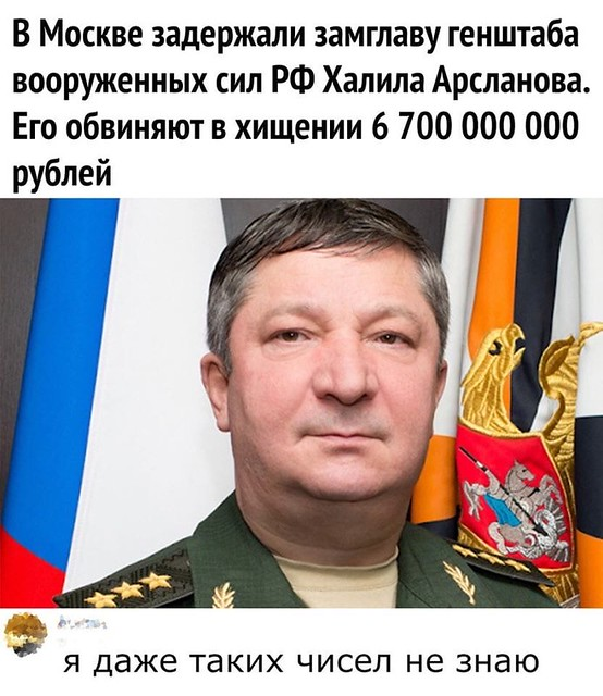 Халилов