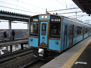 AOIMORI Railway