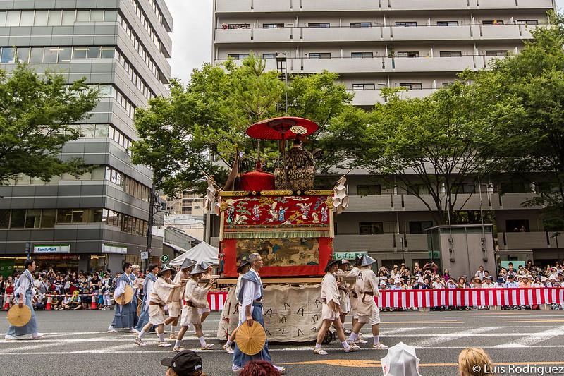 Hakuga Yama