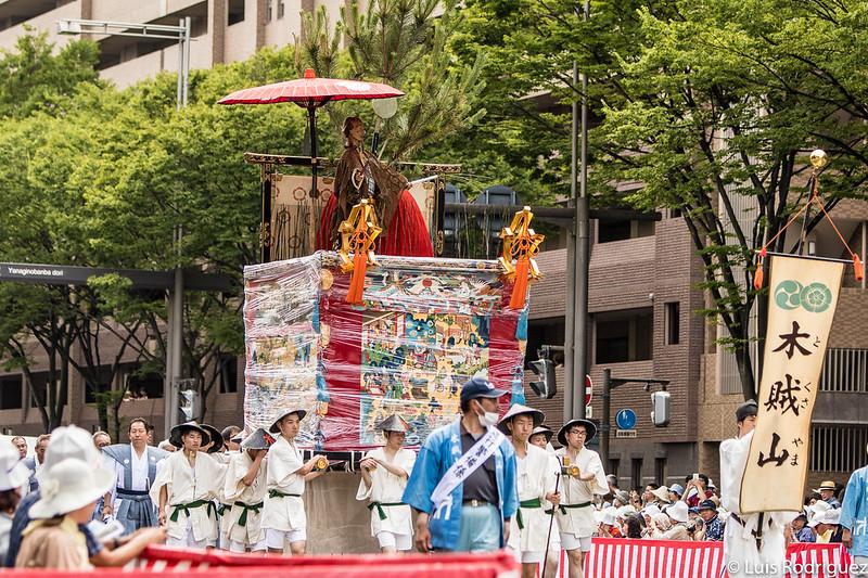 Tokusa Yama
