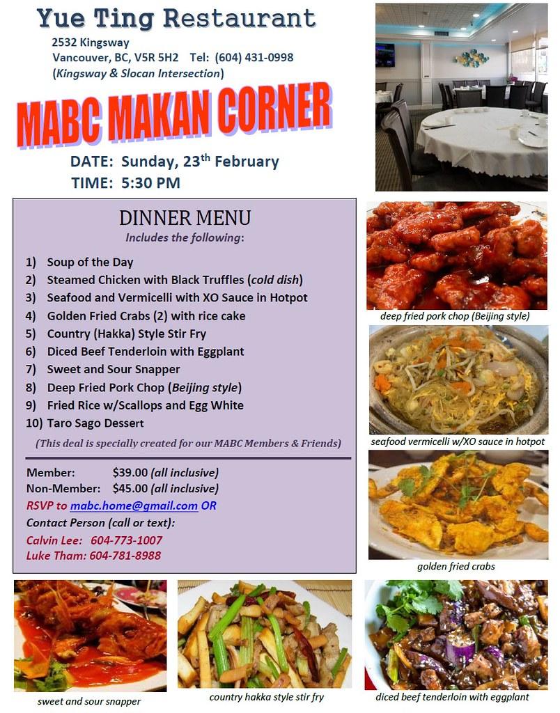 2020-02-23 dinner