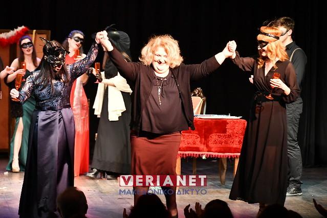 Δημοτικό Ωδείο Βέροιας: Όπερα ή Οπερέτα; - Δυο εκδοχές μουσικού θεάτρου στη Στέγη 17/2/2020