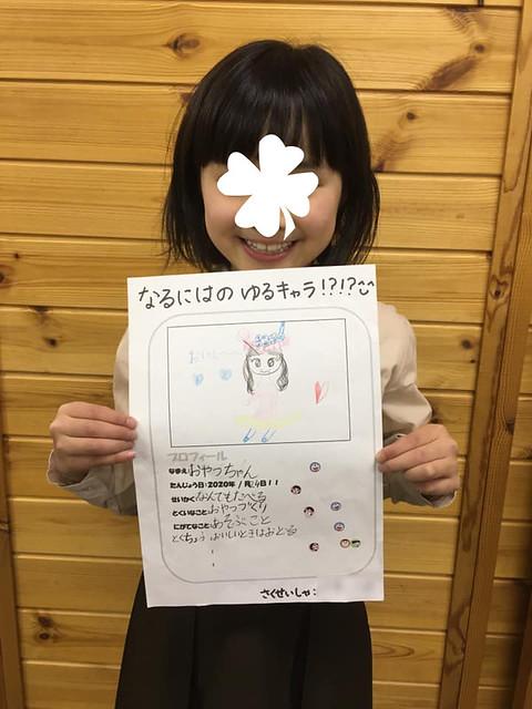 99 Kちゃん決定.edit