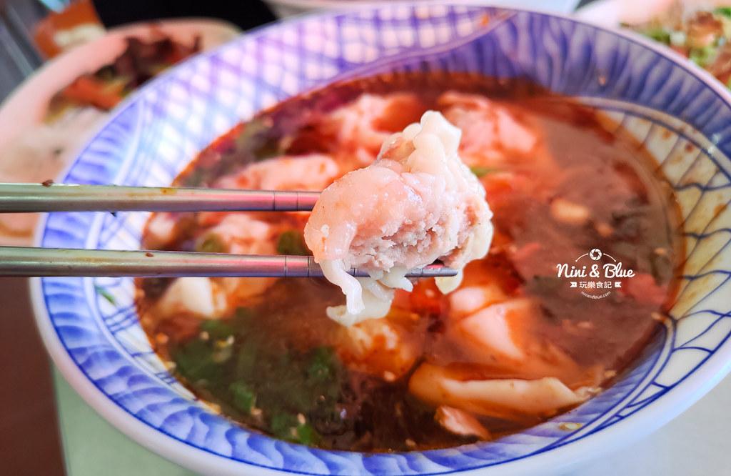 南投埔里美食小吃 台川味麻辣滷味09