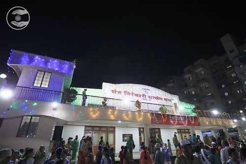 View of Satsang Bhawan