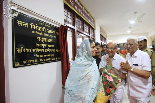 Inauguration of Newly constructed Satsang Bhawan
