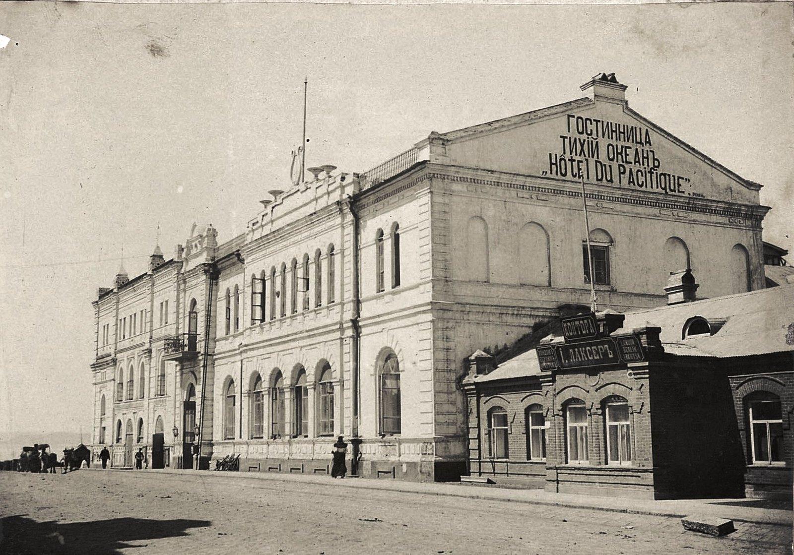 Владивосток. Здания гостиницы «Тихий океан» и конторы И. Лаксера. 1901