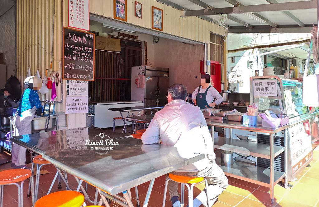南投埔里美食小吃 台川味麻辣滷味12