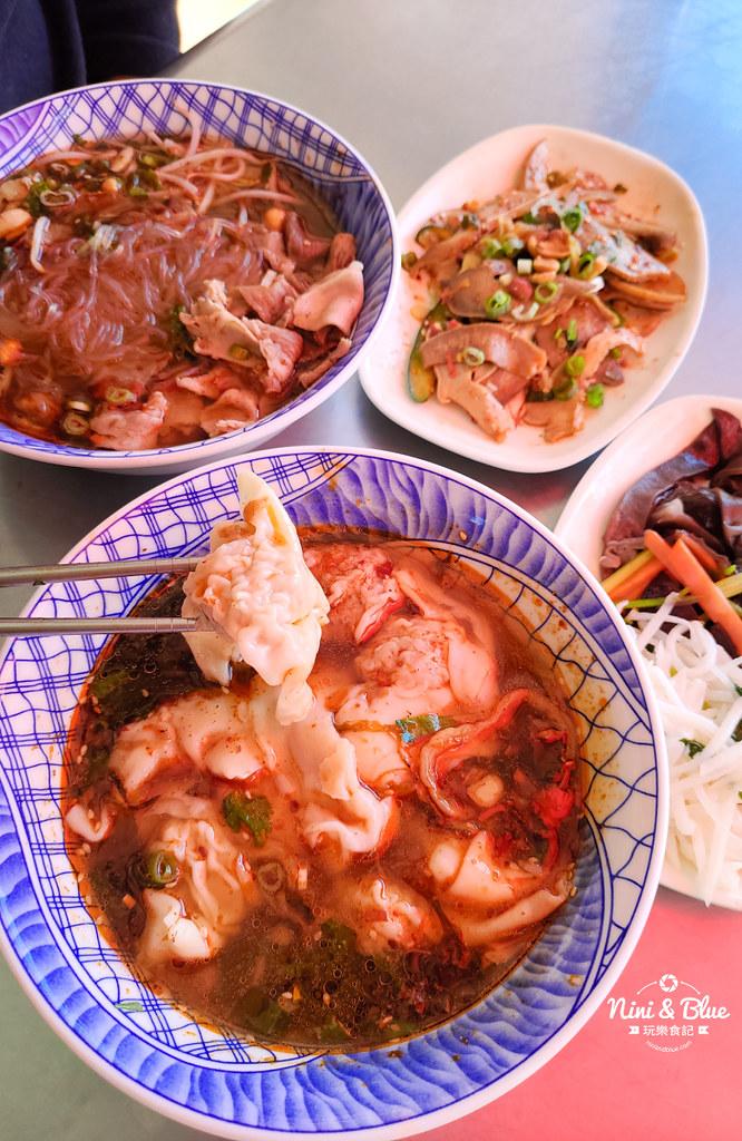 南投埔里美食小吃 台川味麻辣滷味10