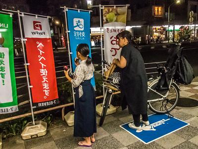 Nihon_arekore_02064_Kendo_girl_bicycle_100_cl