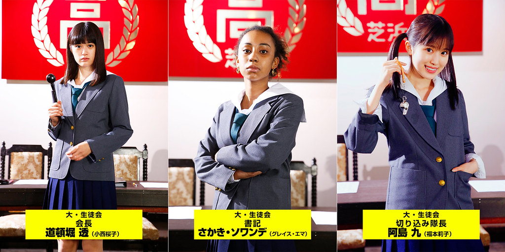 200218(2) -《別對映像研出手!》迦納日本混血兒「Grace Ema」14歲超齡主演暗黑書記、日劇版&電影上映日公開!