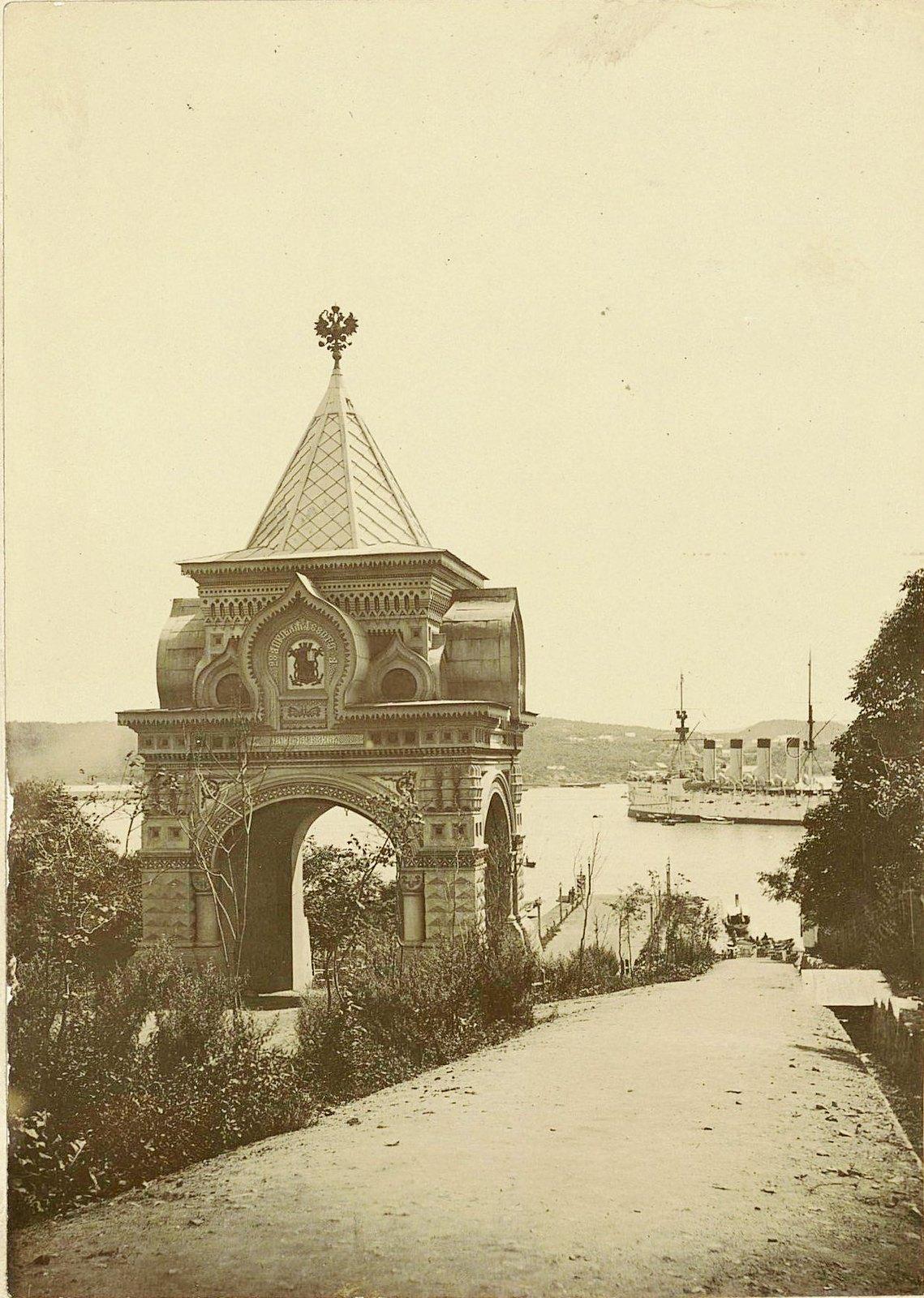 Владивосток. Триумфальная арка цесаревича Николая