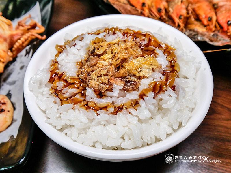 dongshan-chicken-22