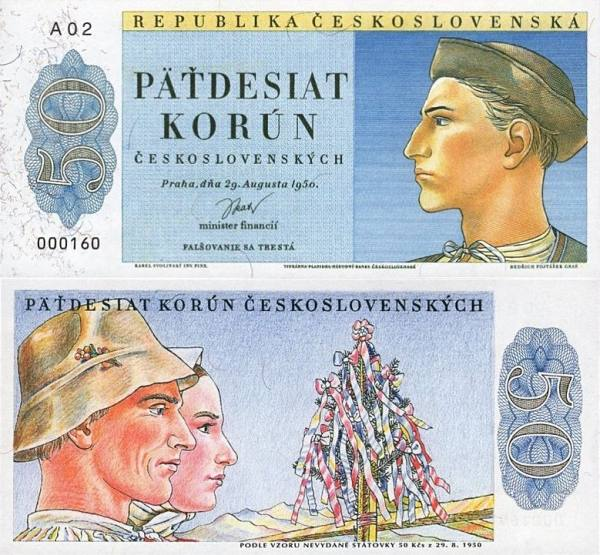 50 korún Československo 1950 nevydaná - REPLIKA