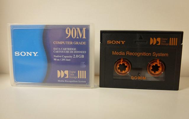 Any 2000 - 90metres o 2GB.