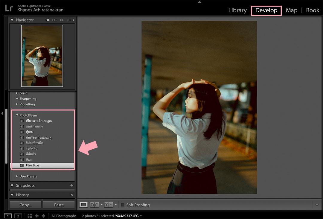 Lightroom-Classic-import-preset-06
