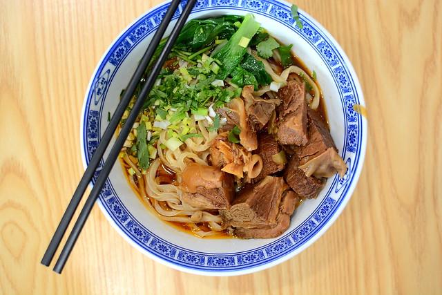 1919 Lanzhou Beef Noodle - Arcadia