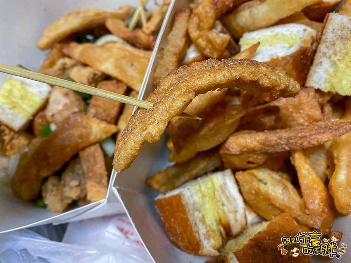 鳳山第一家鹽酥雞-13