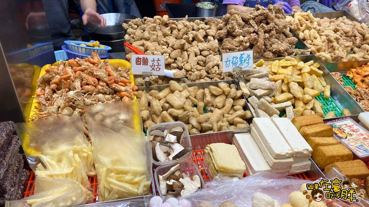 鳳山第一家鹽酥雞-10