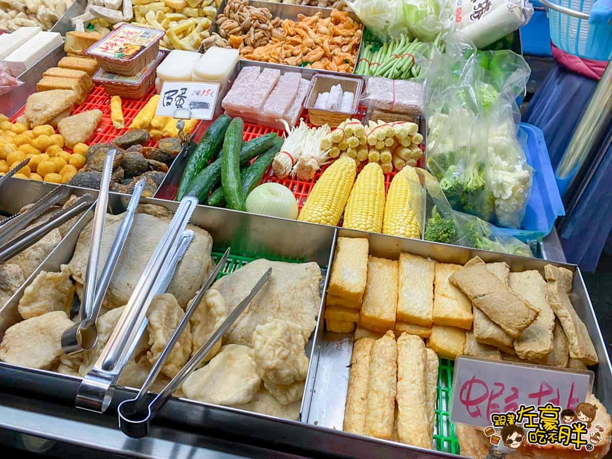 鳳山第一家鹽酥雞-2