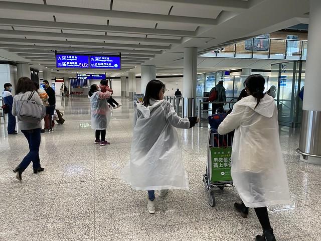 Airport, HK