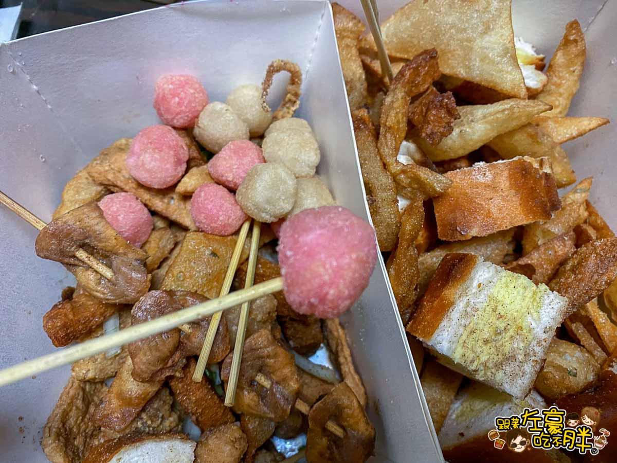 鳳山第一家鹽酥雞-17