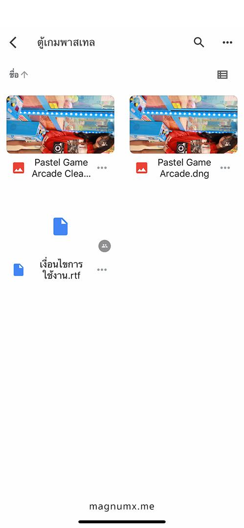 download-preset-google-drive-01