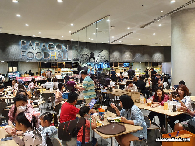 bangkok siam paragon food hall