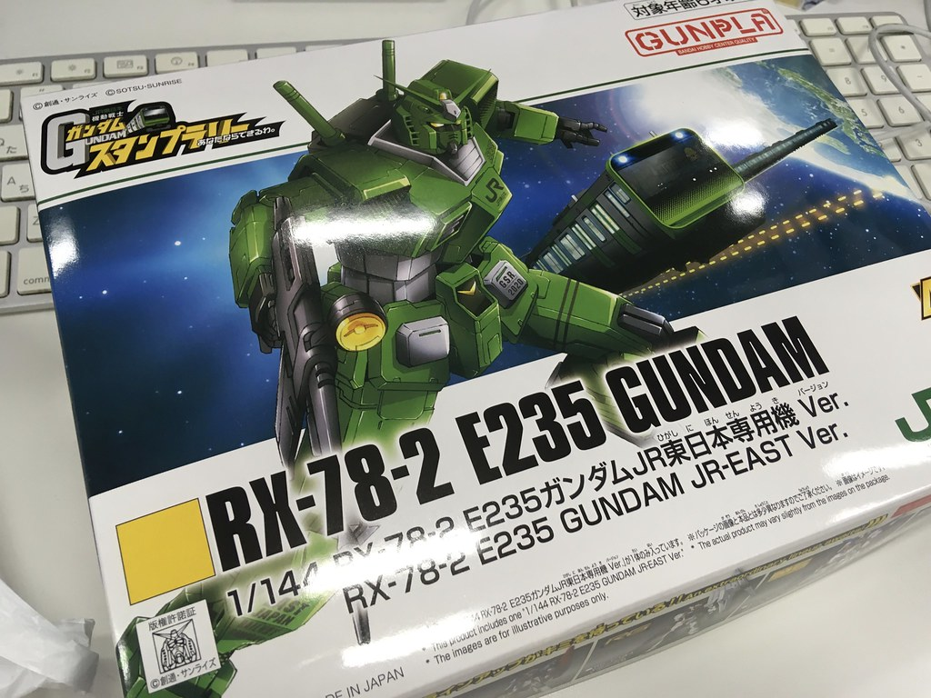 1/144 RX-78-2 E235ガンダムJR東日本専用機 Ver.