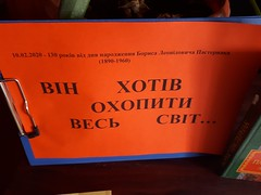 IMG-f344260b4de3a859c1b13e785326173b-V