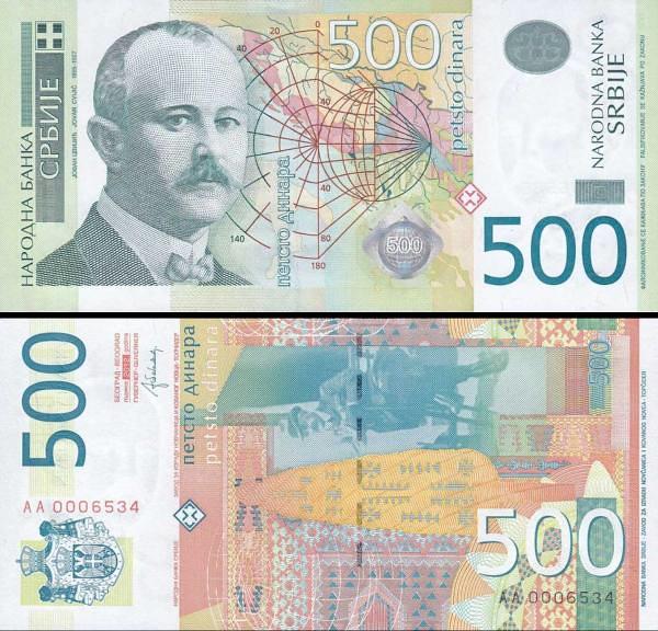 500 srbských dinárov Srbsko 2012 P59b