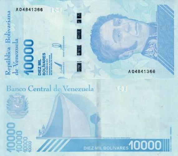 10 000 Bolívares Venezuela 2019, P109