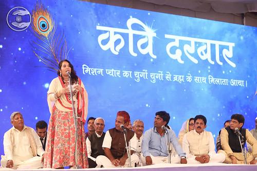 Punjabi Kavita by Dr Samta Ji, Pune