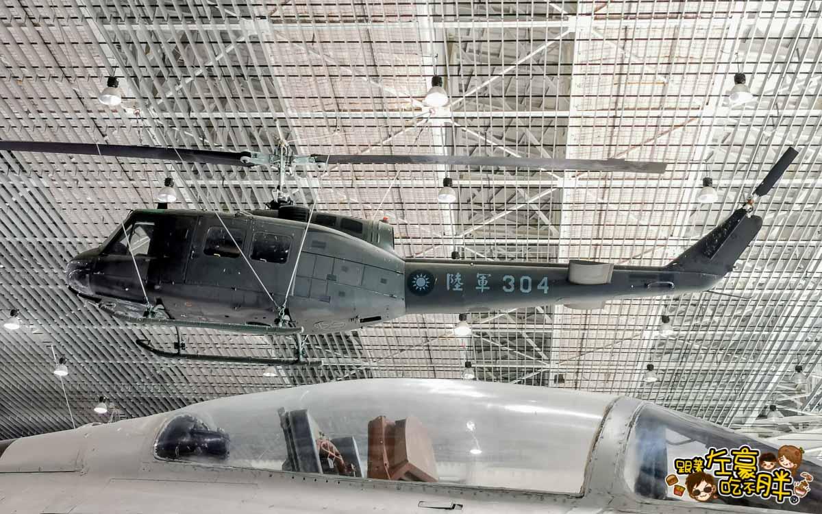 岡山航空教育展示館 高雄旅遊景點-64