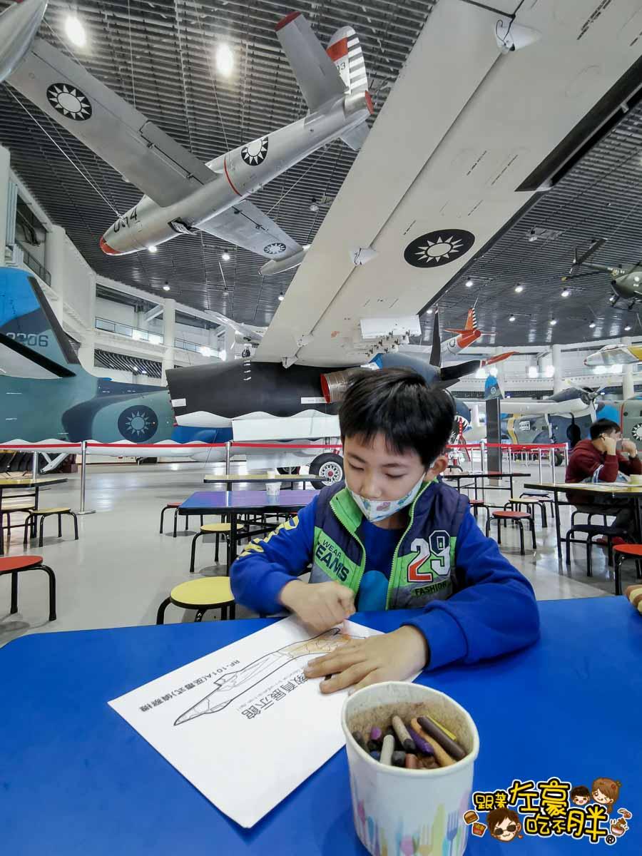岡山航空教育展示館 高雄旅遊景點-75