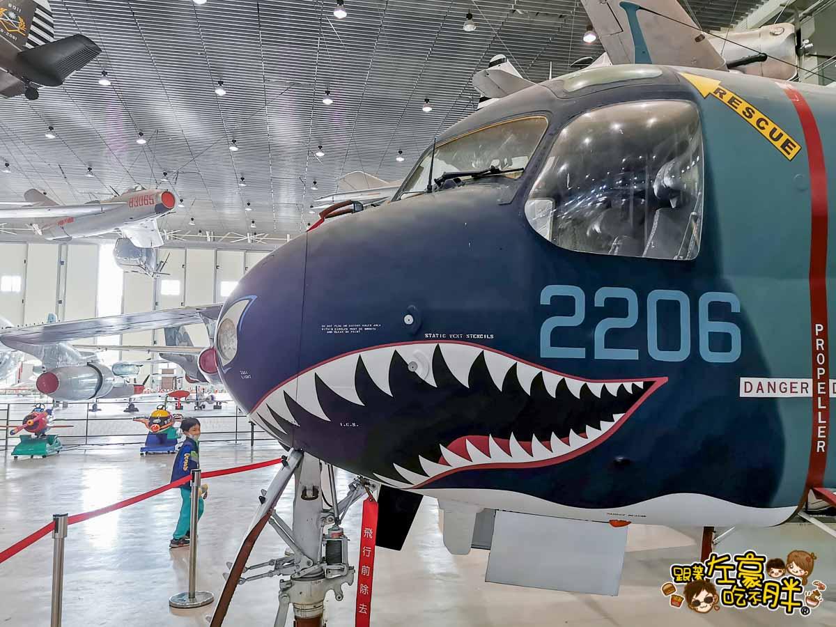 岡山航空教育展示館 高雄旅遊景點-73