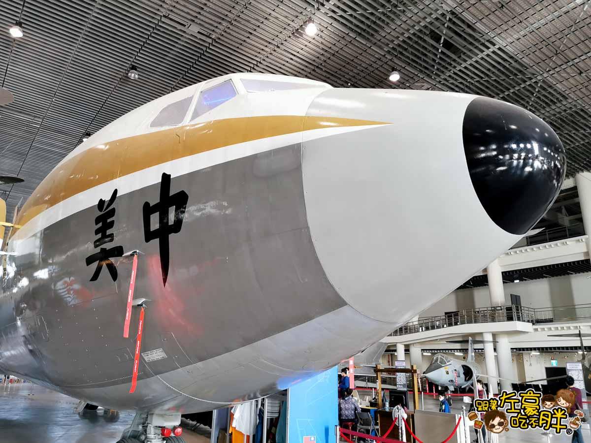 岡山航空教育展示館 高雄旅遊景點-67