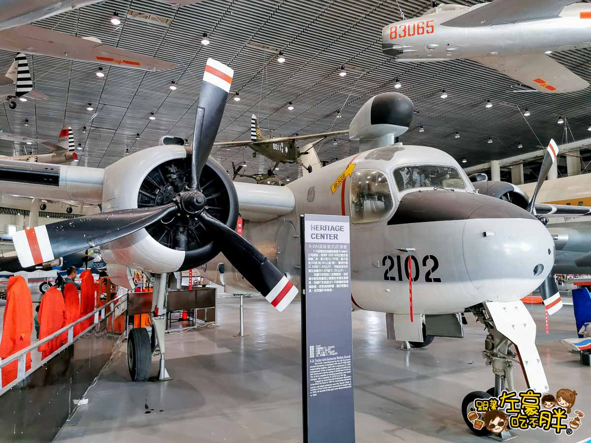 岡山航空教育展示館 高雄旅遊景點-66