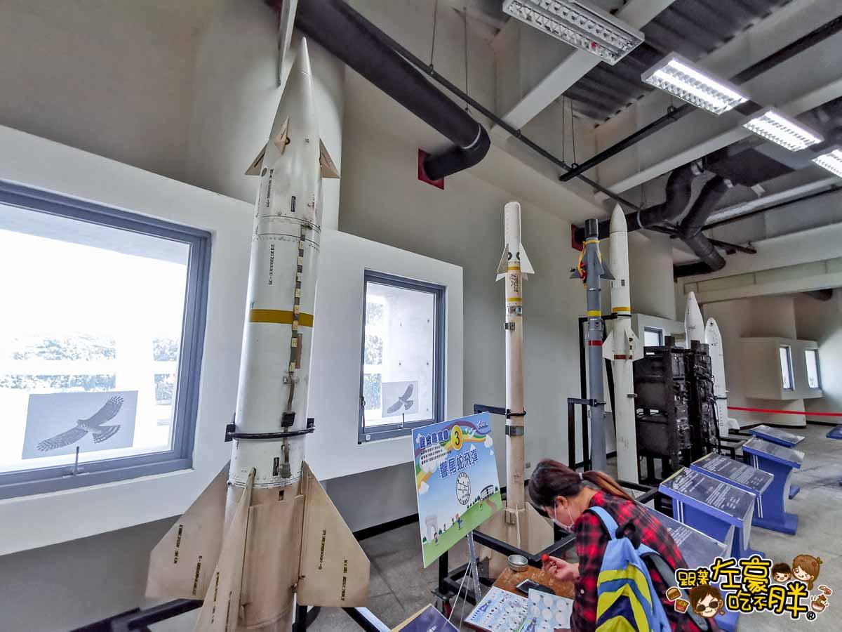 岡山航空教育展示館 高雄旅遊景點-44