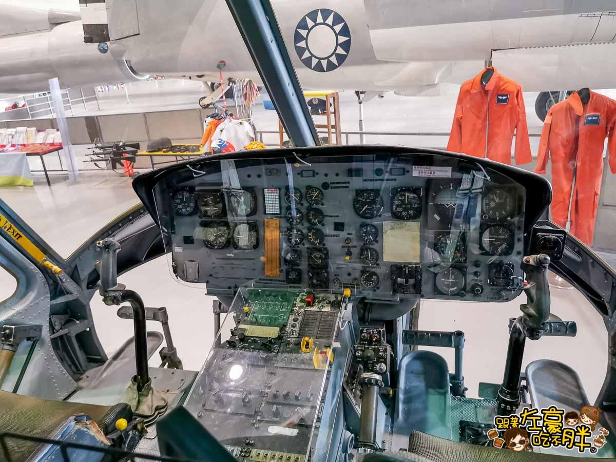 岡山航空教育展示館 高雄旅遊景點-30