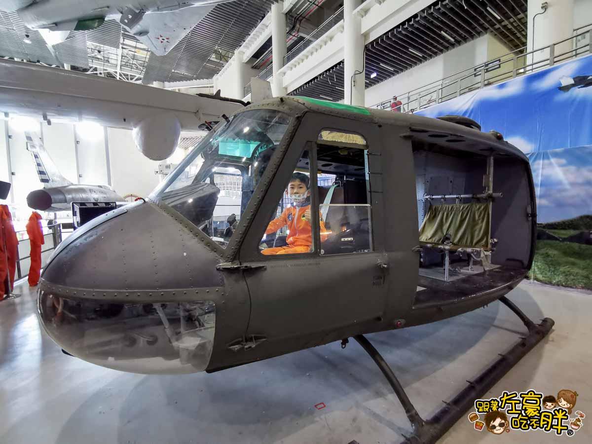 岡山航空教育展示館 高雄旅遊景點-27