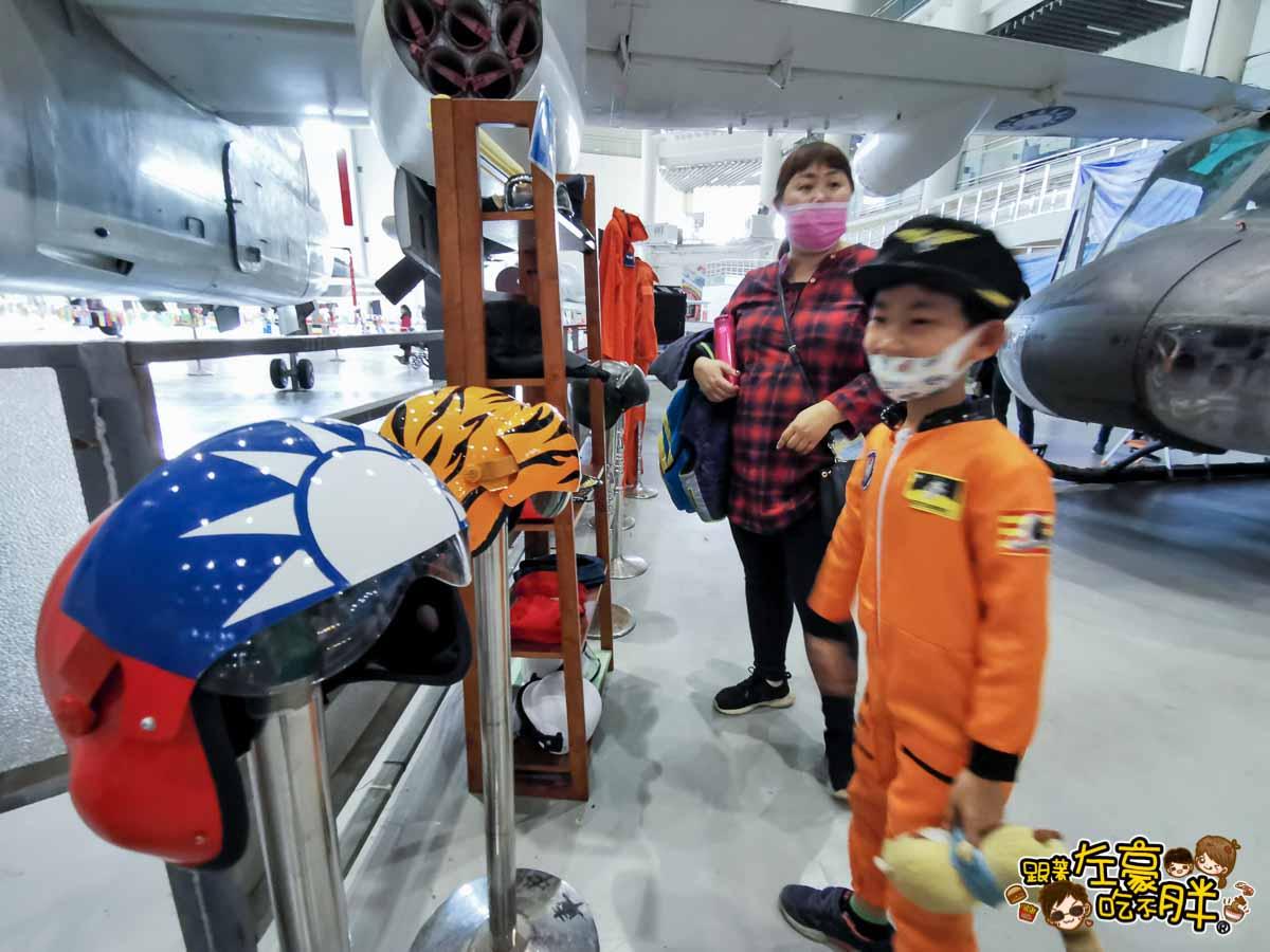 岡山航空教育展示館 高雄旅遊景點-19