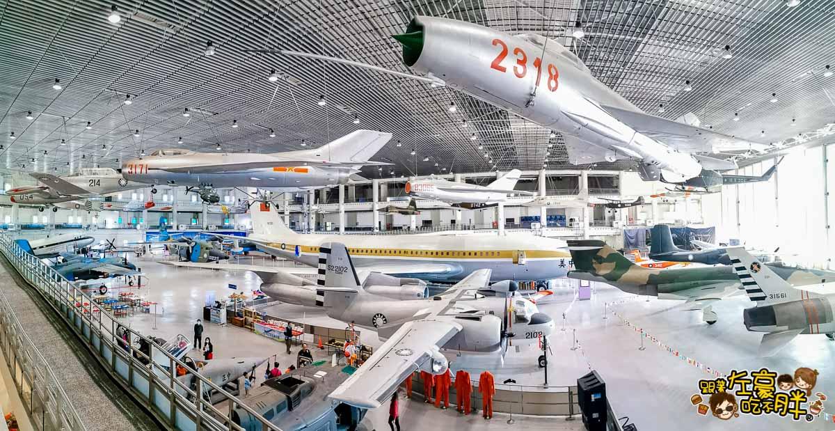 岡山航空教育展示館 高雄旅遊景點-15