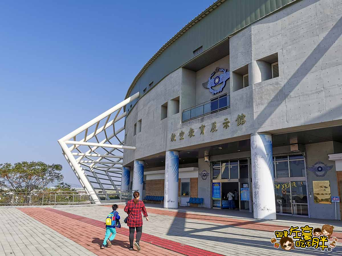岡山航空教育展示館 高雄旅遊景點-6