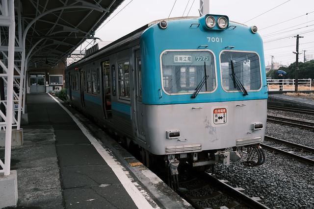 FXP31358